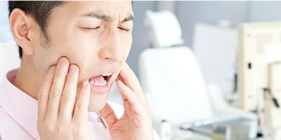 顎関節症の痛みイメージ